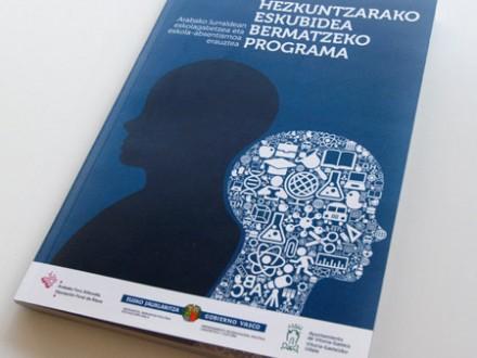 Diseño y maquetación del libro Programa para garantizar el derecho a la educación.